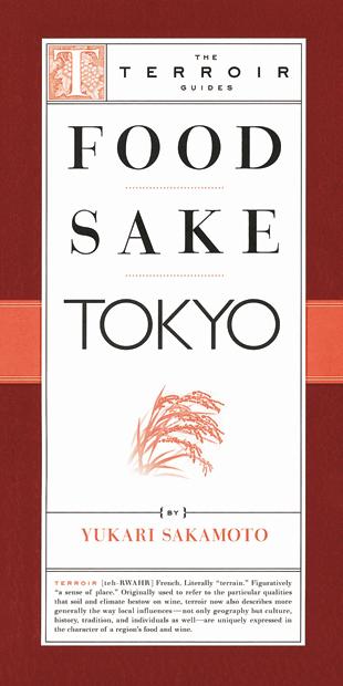Food Sake Tokyo The Terroir Guides by Yukari Sakamoto photographs by Takuya Suzuki