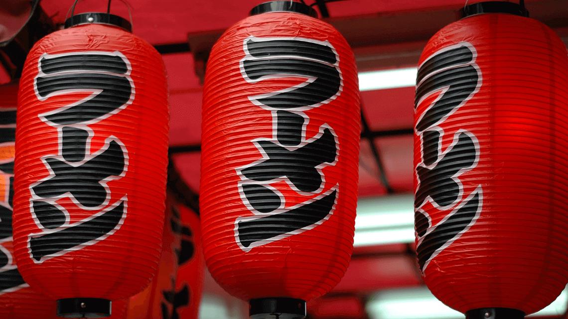 Red lanterns advertising a ramen shop in Japan