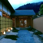 luxury ryokan Gora Kadan in Hakone Japan