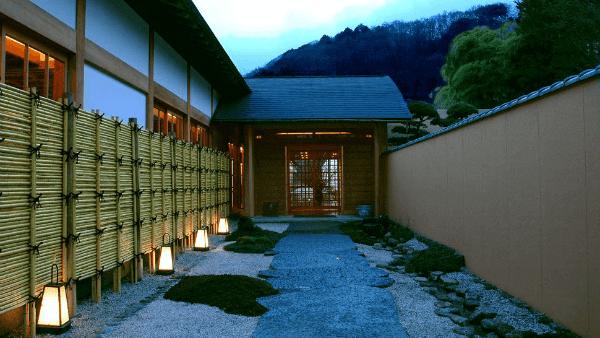 Gora Kadan Hakone Japan