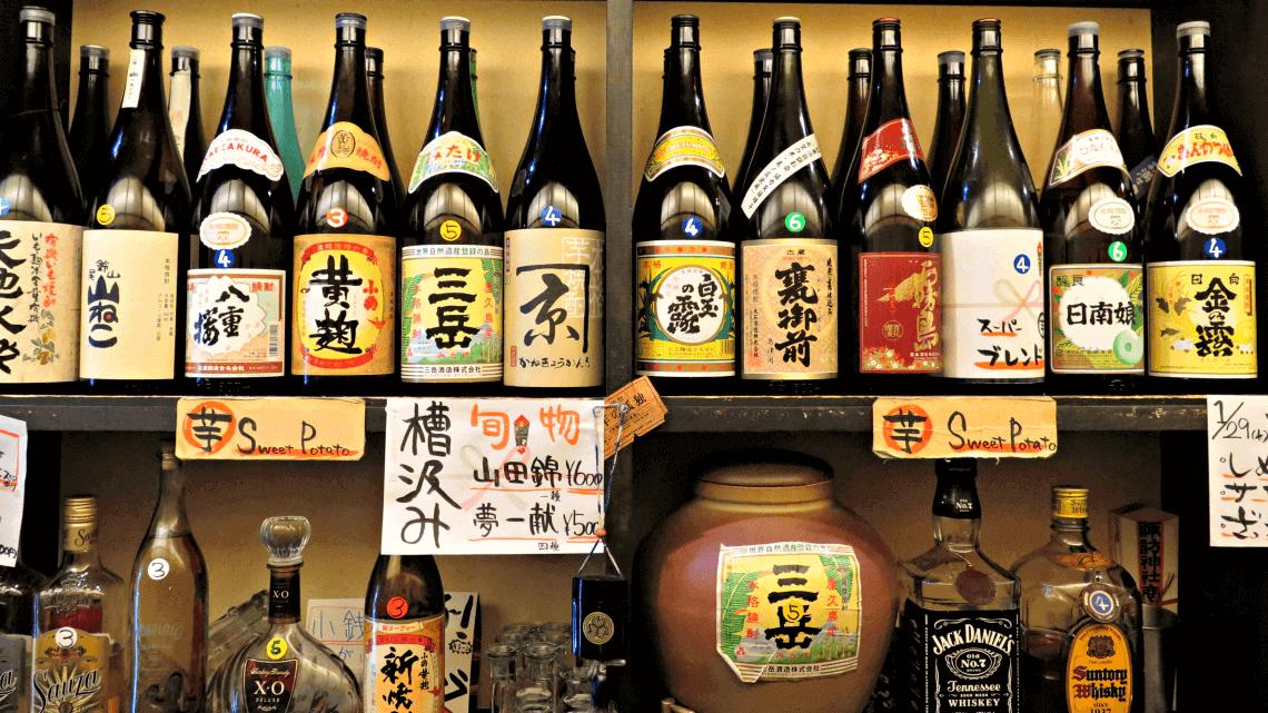 Alcohol on display in a shochu bar in Nagasaki, Kyushu, Japan