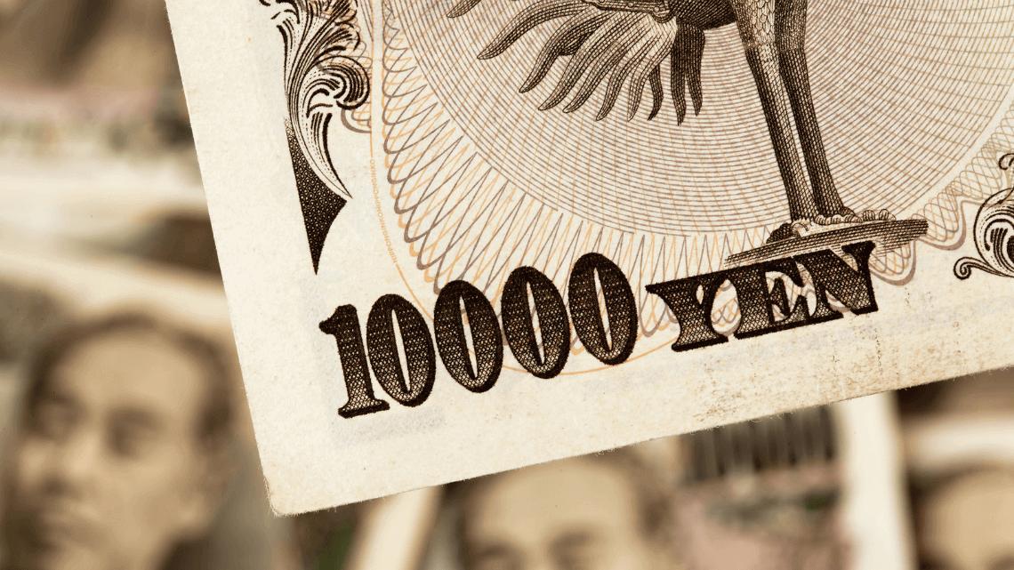 A 10,000 yen Japanese bill