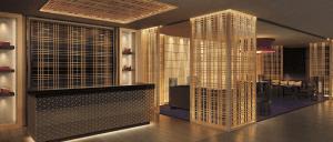 The Ritz-Carlton, Kyoto
