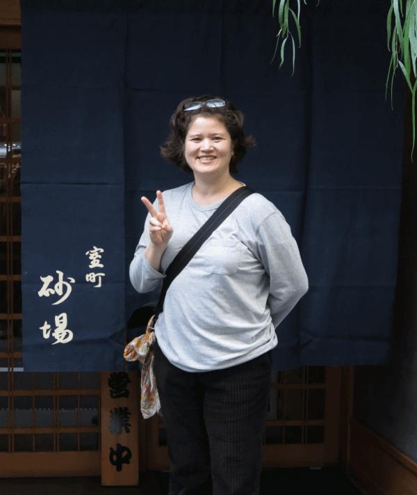 Yukari Sakamoto; author of Food, Sake, Tokyo