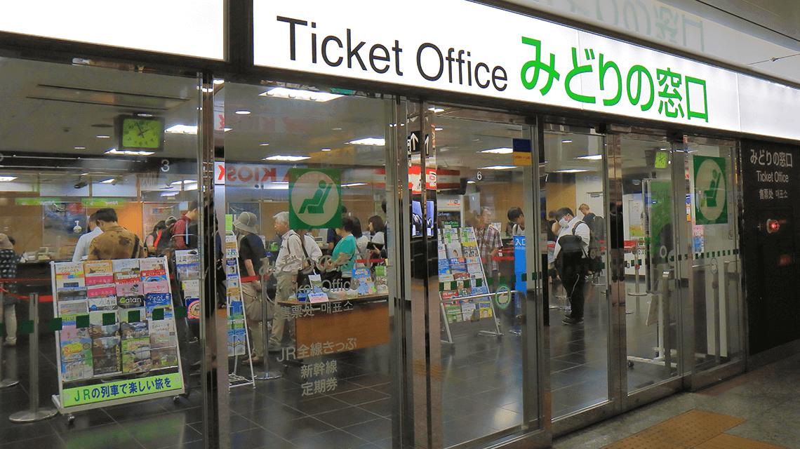 The ticket office at JR Yokohama Station, Kanagawa, Japan