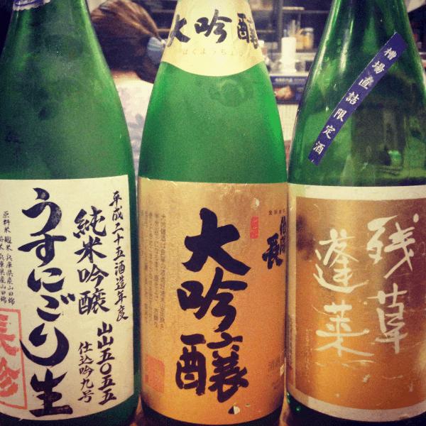 sake bottles tokyo japan