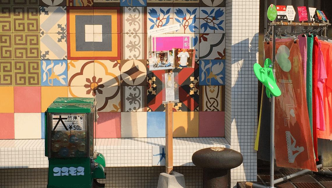 "Artist Shinro Ohtake's Naoshima Bathhouse, ""I♥YU"" Japan"