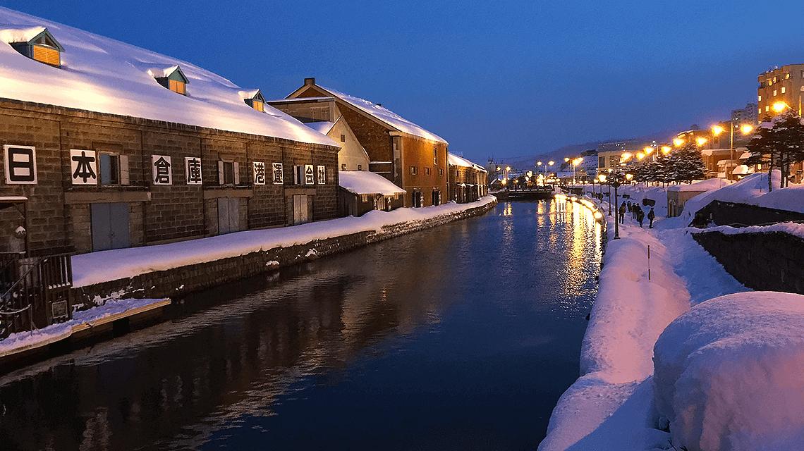 Snow covers Otaru Canal, Otaru, Hokkaiko, Japan