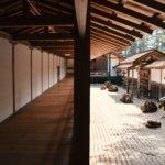 Zen Garden Kongbuji Temple Mount Koya Japan