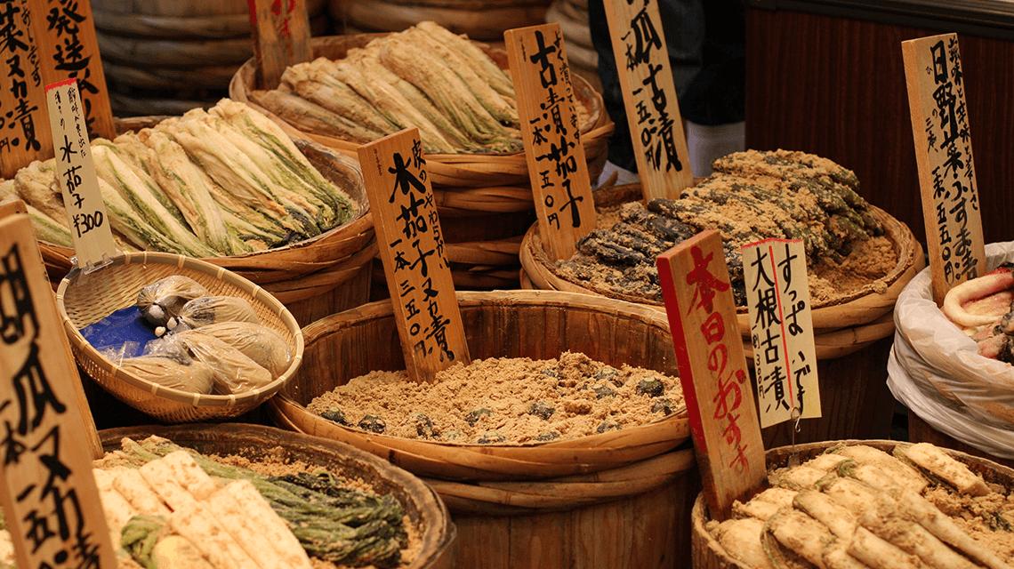 Tsukemono (Japanese pickles) at Nishiki Market, Kyoto, Japan