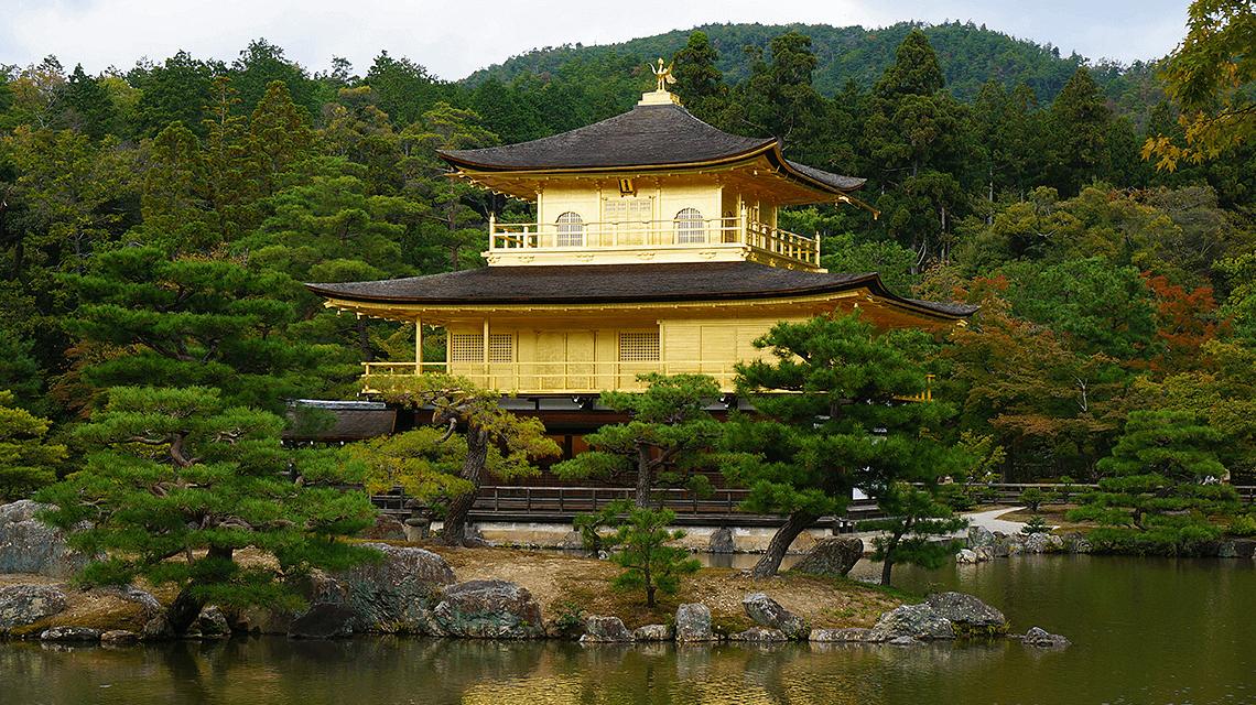 Kinkaku-ji Temple (The Golden Pavilion), Kyoto, Japan