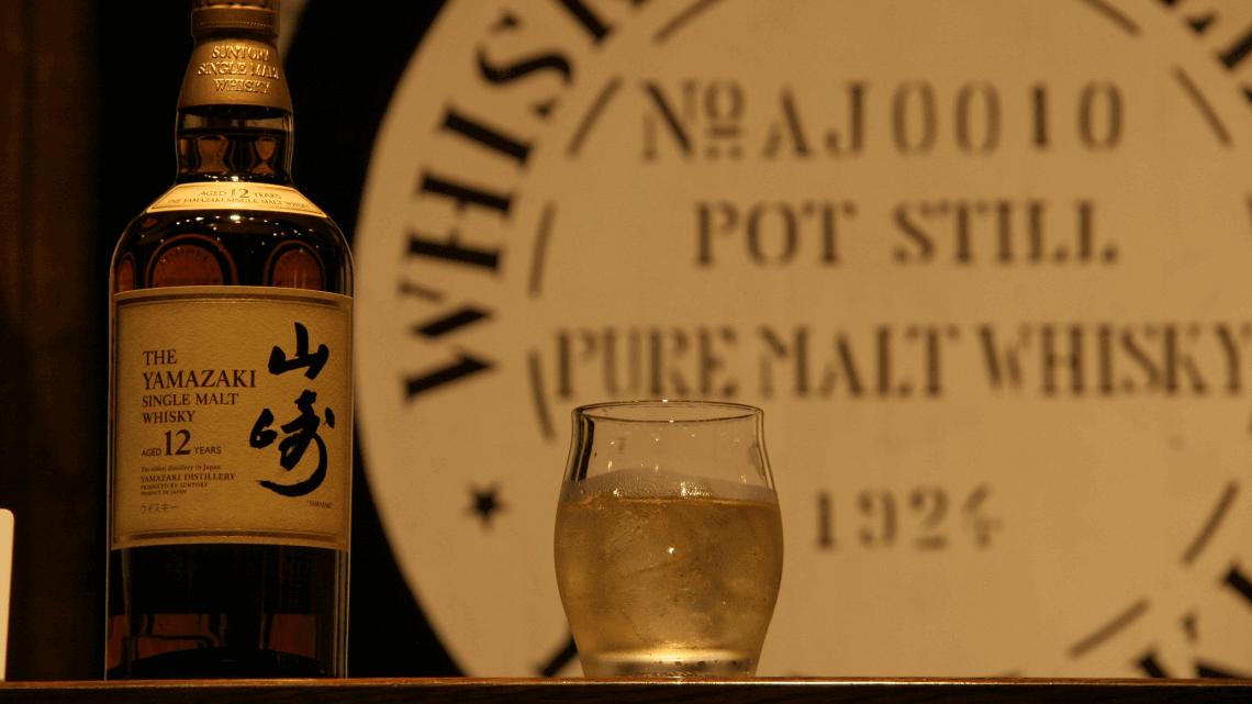 The Yamazaki Whisky Distillery in Osaka, Japan