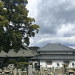 minato no yado onomichi hiroshima prefecture japan