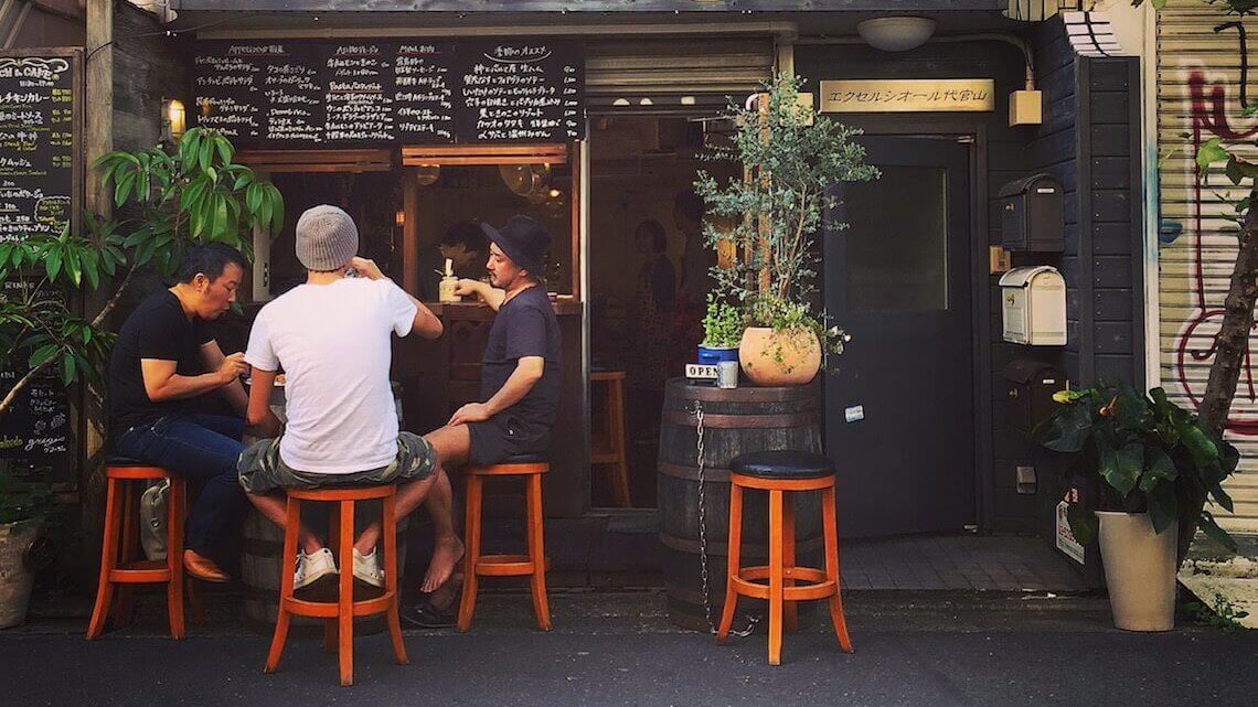 Tachinomi Bar in Daikanyama, Tokyo, Japan