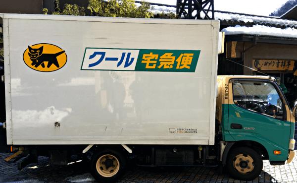 Luggage forwarding in Japan, the magic of takuhaibin