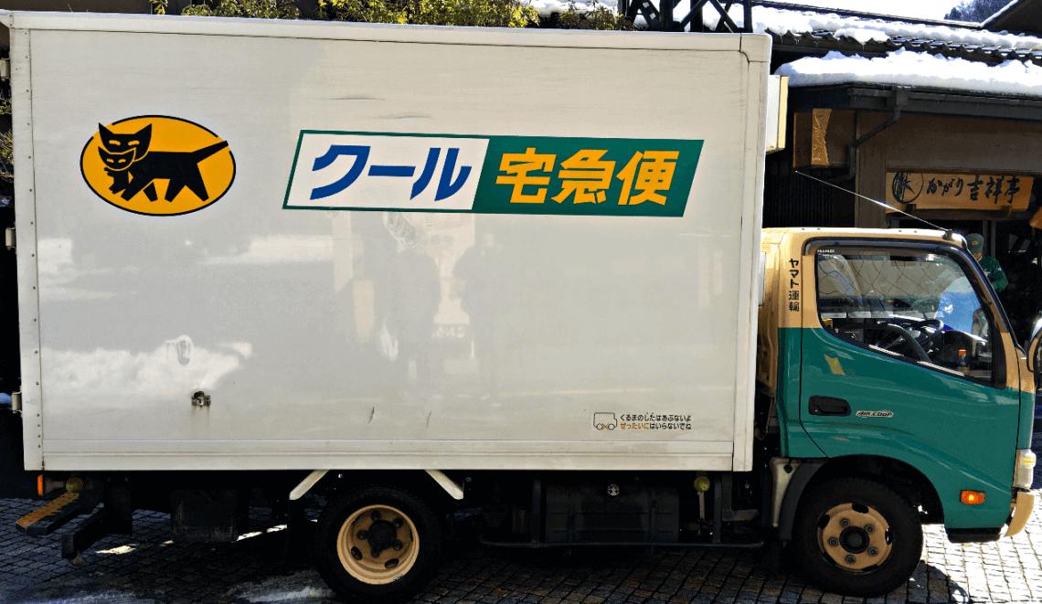 A Kuroneko Yamato takuhaibin (luggage forwarding) truck