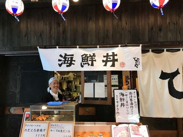 Seafood restaurant at Omicho Market in Kanazawa, Japan.
