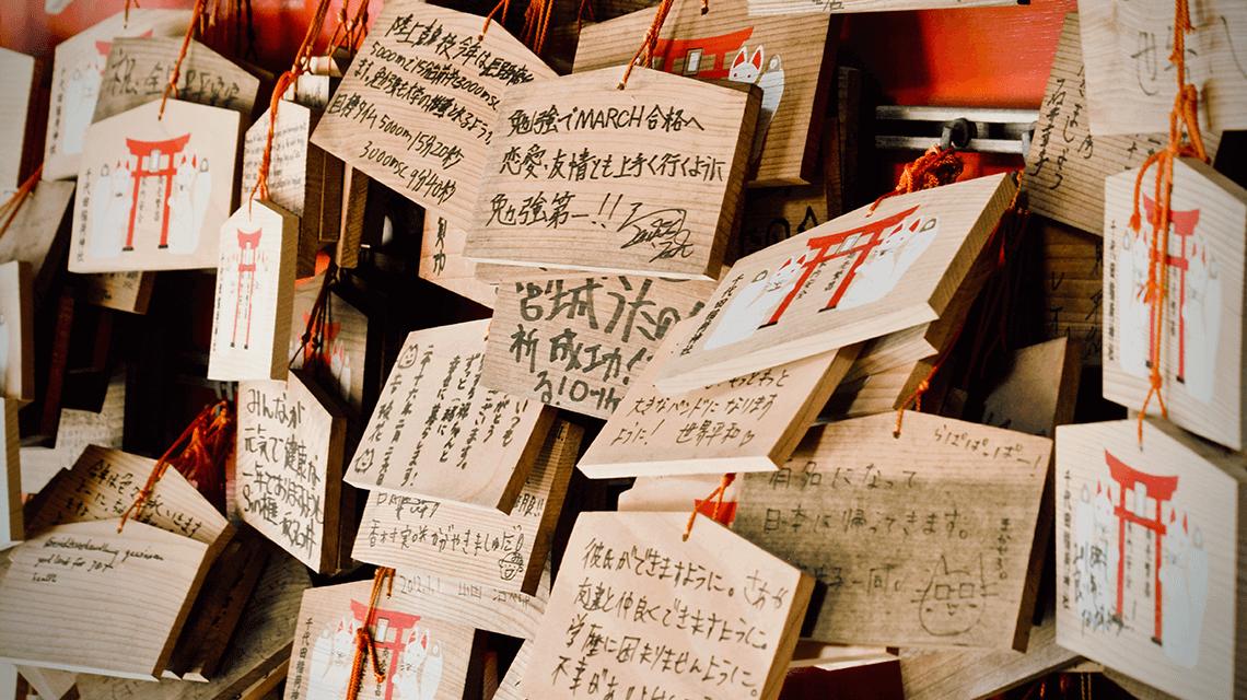 Ema prayer blocks hung at Fushimi Inari Taisha (shrine), Kyoto, Japan