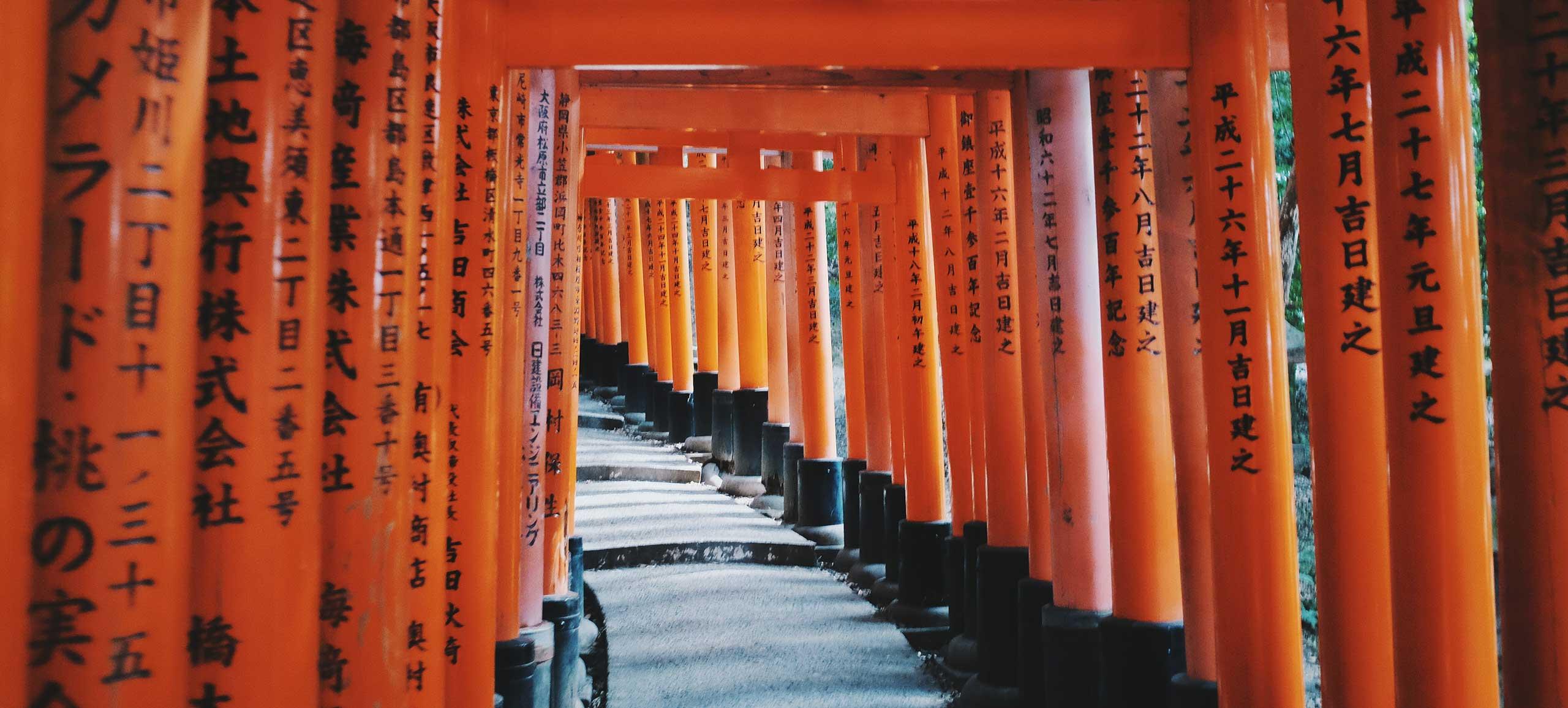 Fushimi Inari Taisha Shrine Kyoto Japan
