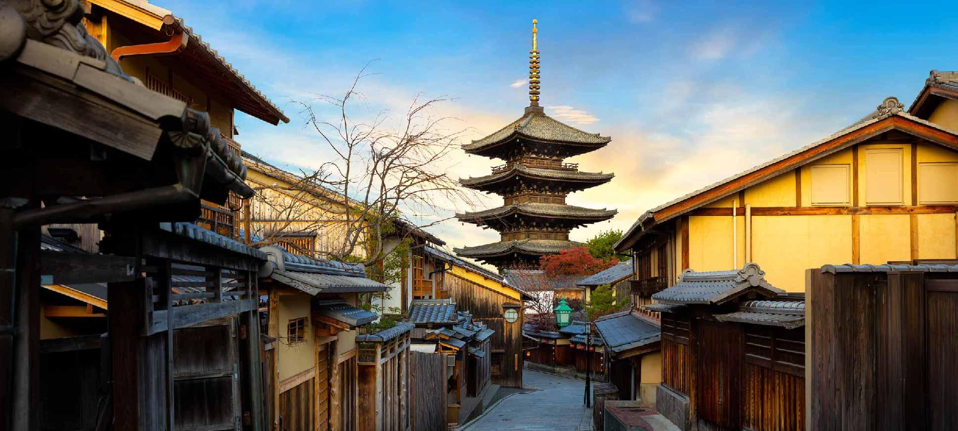 Yasaka no Tou Pagoda Higashiyama District Kyoto Japan