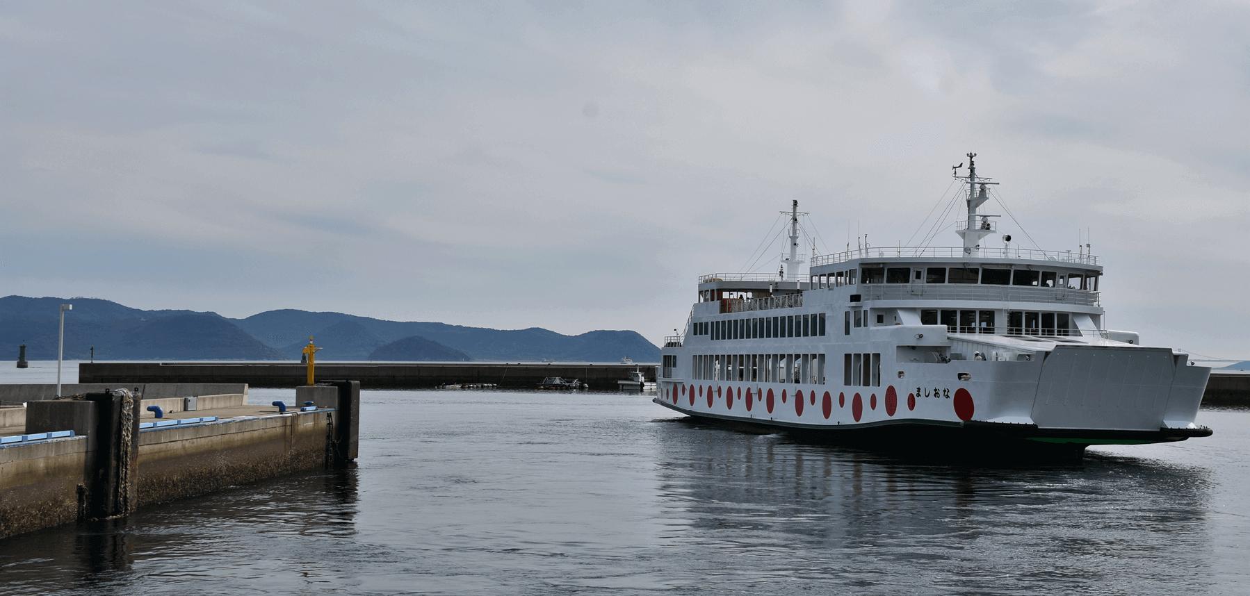Ferry to Naoshima Island, Japan