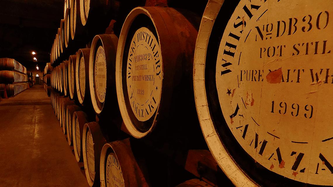 Suntory Whisky House, Osaka, Japan