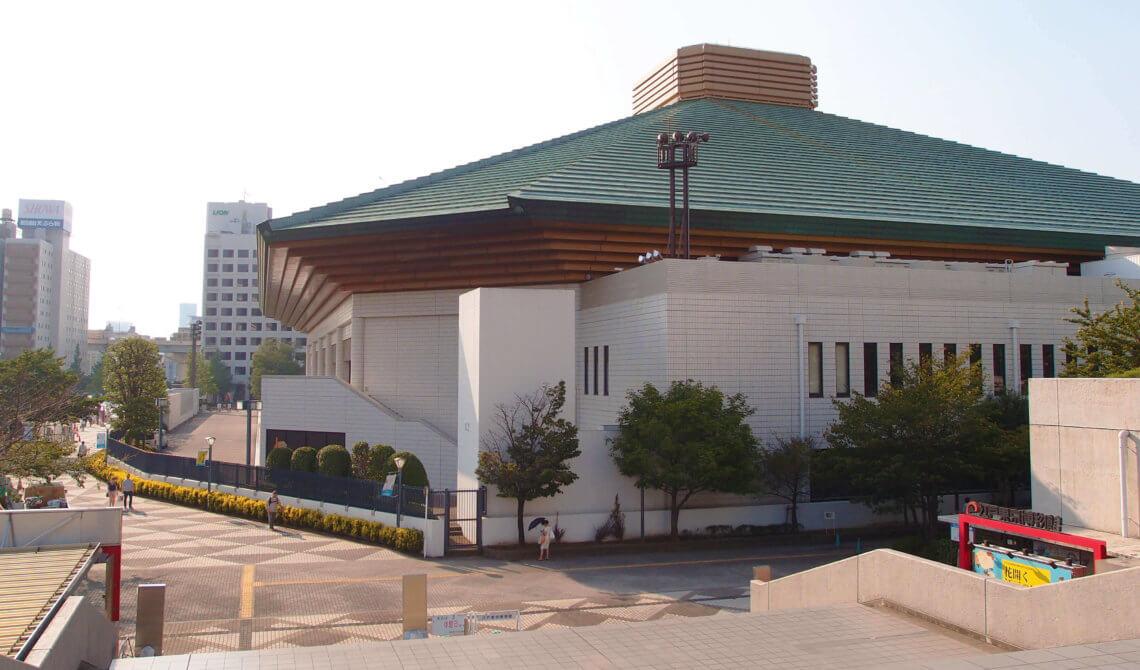 Ryogoku Kokugikan Sumo Hall Tokyo, Japan