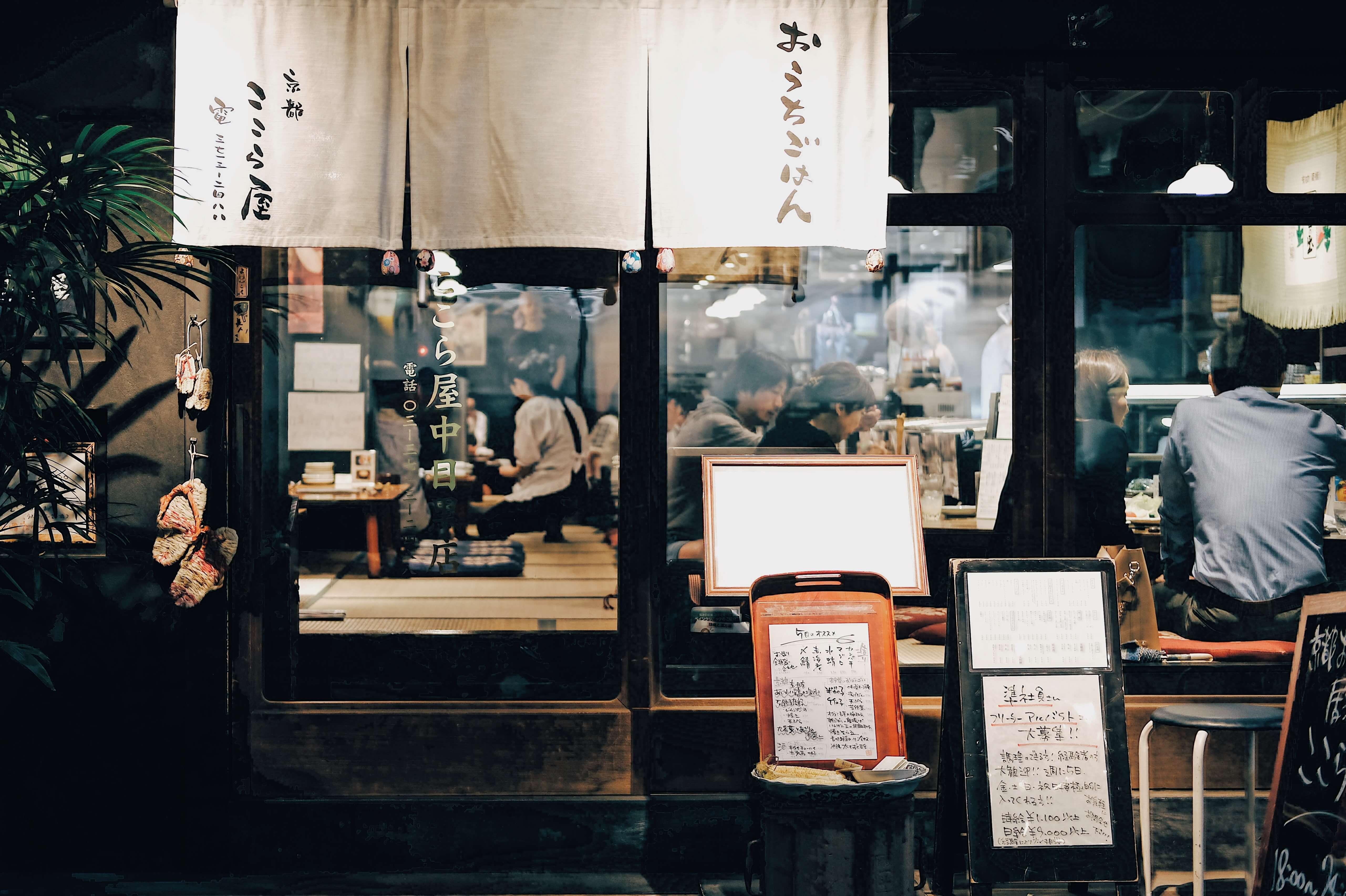 traditional japanese restaurant in tokyo japan