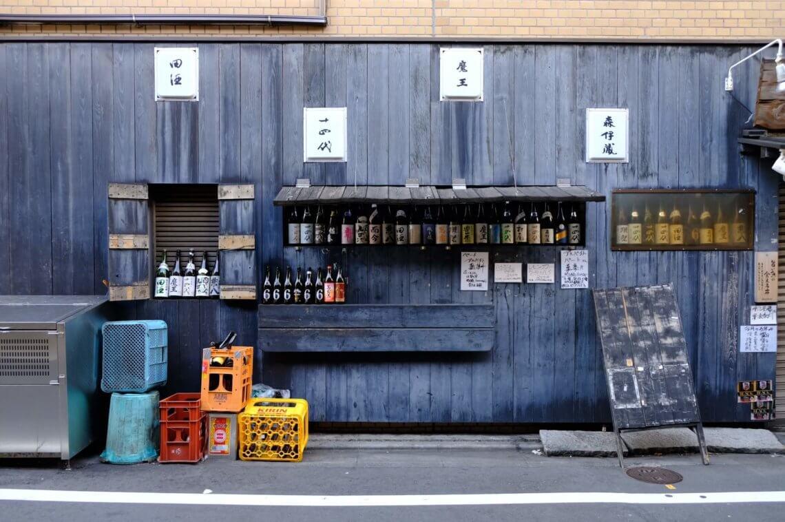 sake display Kamimeguro, Tokyo, Japan