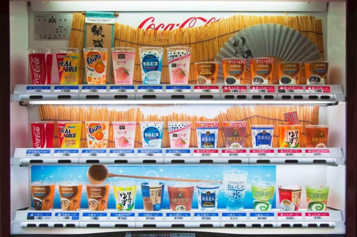 jidoki vending machine japan drinks