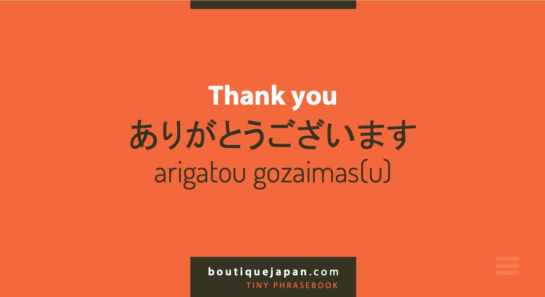 arigatou thank you