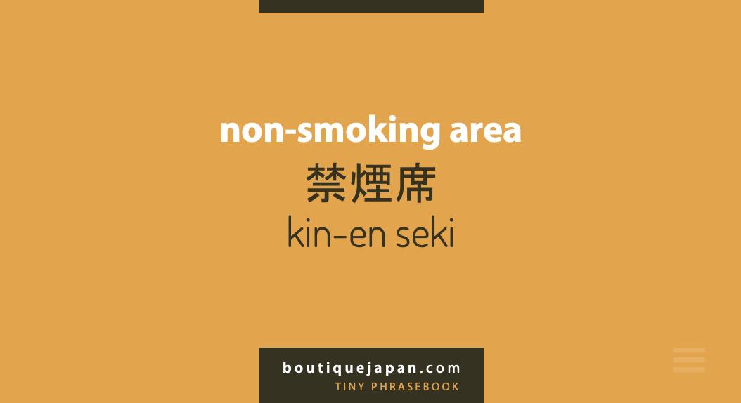 non smoking area kinen seki Japanese phrase