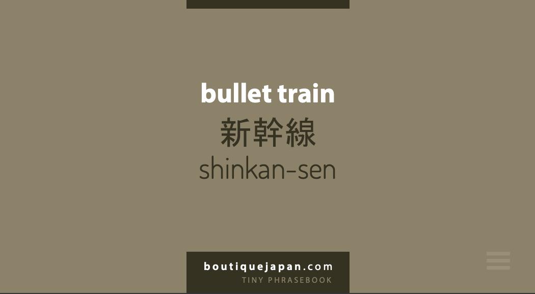 bullet train shinkan sen