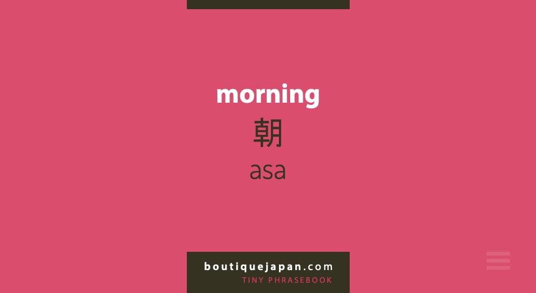 morning asa