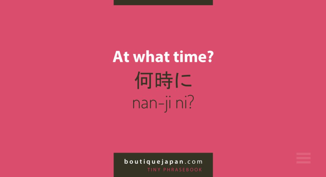 at what time nanji ni